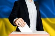 У Нововолинську та селищі Благодатному утворено 21 виборчу дільницю