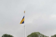 Державний Прапор України урочисто підняли у Нововолинську