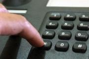 Номери телефонів та адреси приймалень управління охорони здоров'я та Нововолинської ЦМЛ