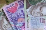 Серпневі пенсії фінансуються вчасно