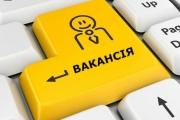 Вакансія у відділі будівництва, комунального господарства та газифікації!