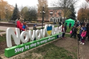 Освідчитися у любові до Нововолинська можна на  бульварі Шевченка