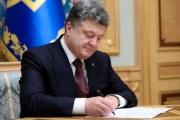 Президент України привітав Нововолинського міського голову з Днем місцевого самоврядування