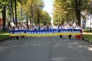 Нововолинськ святкує День Незалежності України