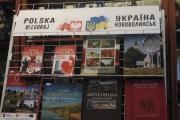 Книжковий фонд міської бібліотеки поповнили книги з Білгорая