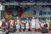 Марія Доліновська представила колекцію старовинних вишиванок