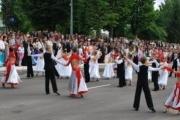 У Нововолинську відбудеться міське свято випускників