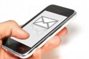 Пенсійний фонд України запровадив новий онлайн – сервіс  для громадян  –   СМС – інформування