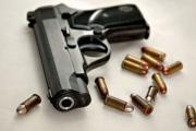З 1 жовтня розпочнеться місячник добровільної здачі зброї