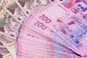 Листопадові пенсії фінансуються вчасно