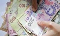 Розпочали фінансування грудневих пенсій