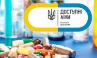 У Нововолинську виписали понад 8 тисяч рецептів за програмою «Доступні ліки»