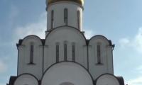 У Нововолинську освятили храм  на честь святих рівноапостольних Кирила І Мефодія