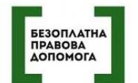 До уваги жителів міста Нововолинськ та селища Благодатного!