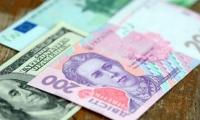 Скасовано збір із купівлі валюти