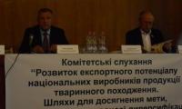 Комітетські слухання проходять у Нововолинську