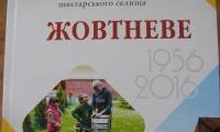 До 60-річчя селища Благодатне його мешканці видали книжку
