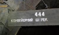 На шахті «Бужанська» відкрили нову лаву