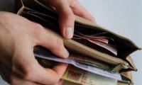 Виплата зекономлених субсидій (монетизація)