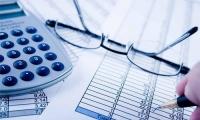 Про заміну реквізитів рахунків для зарахування надходжень до бюджетів відповідно до стандарту IBAN