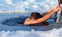 Надзвичайники  нагадують правила безпечного купання на   Водохреща